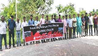রোহিঙ্গাদের দেশ ত্যাগে বাধ্য করার প্রতিবাদে বেরোবিতে মানববন্ধন