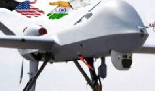 যুক্তরাষ্ট্র ভারতকে নজরদারি ড্রোন দেবে