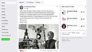 মার্কিন দূতাবাসের ফেসবুক পেজে বঙ্গবন্ধুর ভিডিও