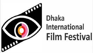 ঢাকায় 'চলচ্চিত্রে নারী' শীর্ষক আন্তর্জাতিক সম্মেলন শুরু
