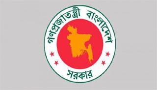 বরিশাল-বরগুনায় নতুন জেলা প্রশাসক নিয়োগ