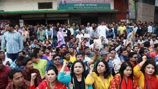 খালেদার মুক্তি দাবিতে নয়াপল্টনে বিএনপির মানববন্ধন