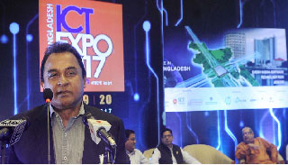 'বাংলাদেশ আইসিটি এক্সপো ২০১৭'-এর উদ্বোধন