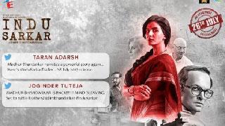 ভারতে ইন্দিরা-সঞ্জয় গান্ধীকে নিয়ে যে চলচ্চিত্র ঘিরে বিতর্ক