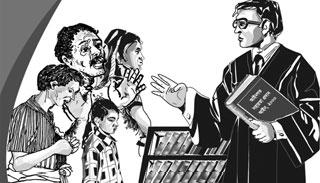 ২৮ এপ্রিল জাতীয় আইনগত সহায়তা দিবস