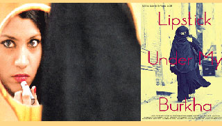 ভারতে 'বোরকার নিচে লিপস্টিক' ছবি নিয়ে বিতর্ক