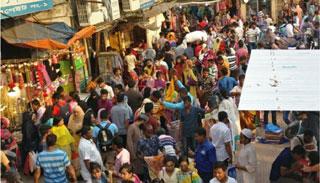 অগ্নি-দুর্ঘটনার ঝুঁকিতে ঢাকার ১৩শ শপিং মল ও মার্কেট