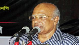 'সরকারের গাফিলতিতে বাংলাদেশ ব্যাংকের সোনা লুট'