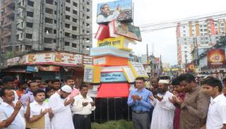 ময়মনসিংহে 'আলোকিত বাংলা' ভাস্কর্য উদ্বোধন
