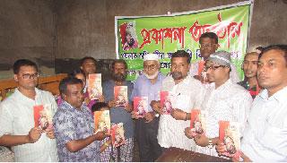 কবি পদ্মনাভ অধিকারীর জন্মতিথিতে 'স্পন্দন'র মোড়ক উন্মোচন