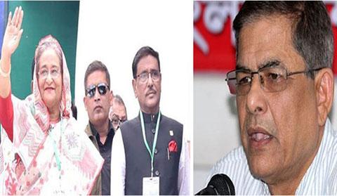 আওয়ামীলীগের নতুন কমিটিকে বিএনপি'র অভিনন্দন