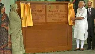 শান্তিনিকেতনে `বাংলাদেশ ভবন'র উদ্বোধন