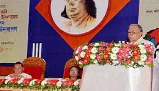 নজরুলের আদর্শে অসাম্প্রদায়িক সমাজ গঠনের আহ্বান রাষ্ট্রপতির
