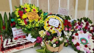 রিয়াদে বাংলাদেশ দূতাবাসে আন্তর্জাতিক মাতৃভাষা দিবস পালিত