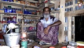 কাঁঠালিয়ায় জনপ্রিয় হয়ে উঠছে সালাম মিয়ার 'র' চা