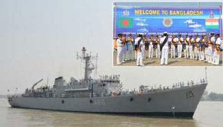 শুভেচ্ছা সফরে ভারতীয় নৌবাহিনীর জাহাজ 'রানভীর'