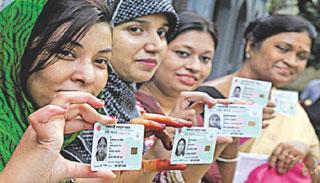 জেনে নিন : কবে পাবেন স্মার্টকার্ড