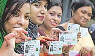 ঢাকা দক্ষিণ সিটি কর্পোরেশনে স্মার্ট কার্ড বিতরণ শুরু শুক্রবার