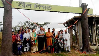 বান্দরবানের থানচিতে নতুন পর্যটন স্থাপনা 'নীল দিগন্ত'