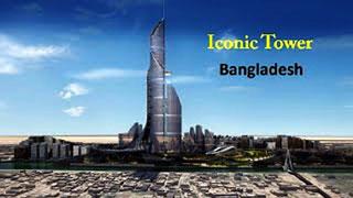 'স্বাধীনতার প্রতীক হিসেবে ৭১তলা আইকনিক টাওয়ার নির্মিত হবে'