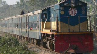 ঢাকা-উত্তরবঙ্গ রেল চলাচল শুরু