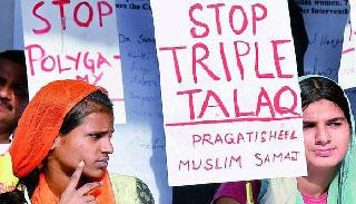ভারতের সুপ্রিম কোর্টে তিন তালাক অবৈধ