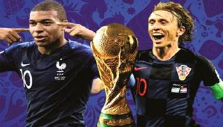 রোববারপর্দা নামছে ২১তম ফুটবল বিশ্বকাপের