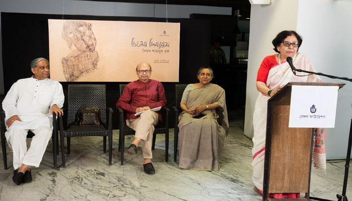 সৈয়দ শামসুল হক-কে নিয়ে 'চিত্রের দিব্যরথ' প্রদর্শনী শুরু