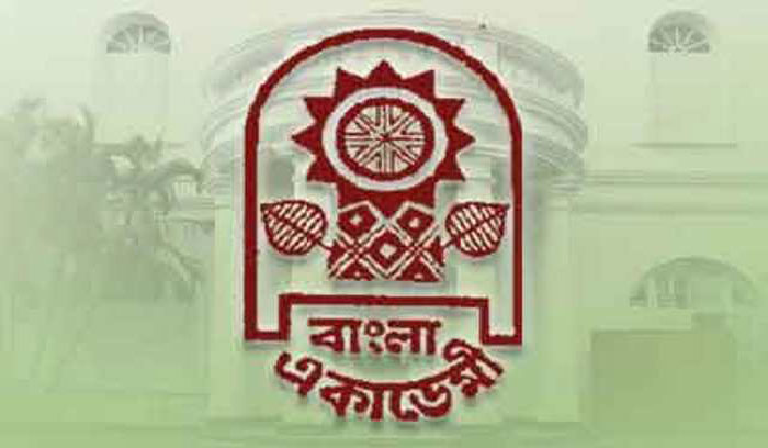 বাংলা একাডেমি পরিচালিত পাঁচটি পুরস্কার ঘোষণা
