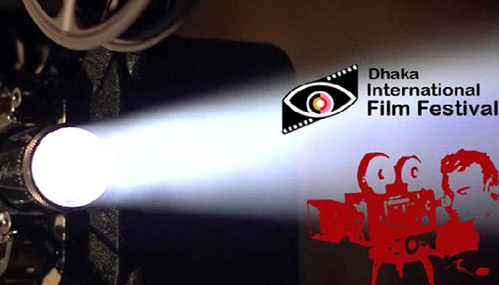 ষোড়শ ঢাকা আন্তর্জাতিক চলচ্চিত্র উৎসব শুরু