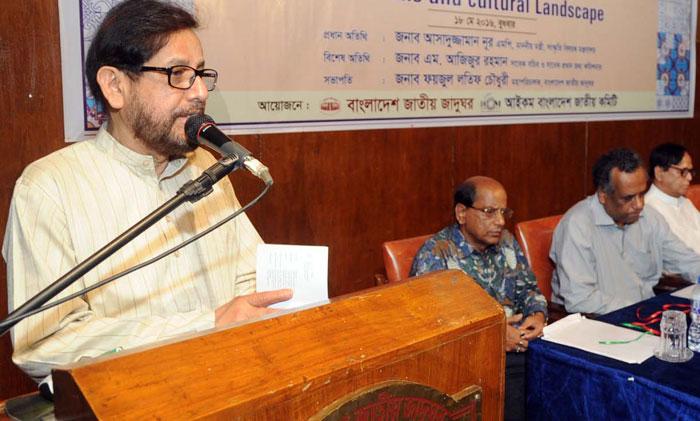 'জাতীয় জাদুঘরকে আরও আধুনিক ও বিজ্ঞানসম্মত করা হবে'