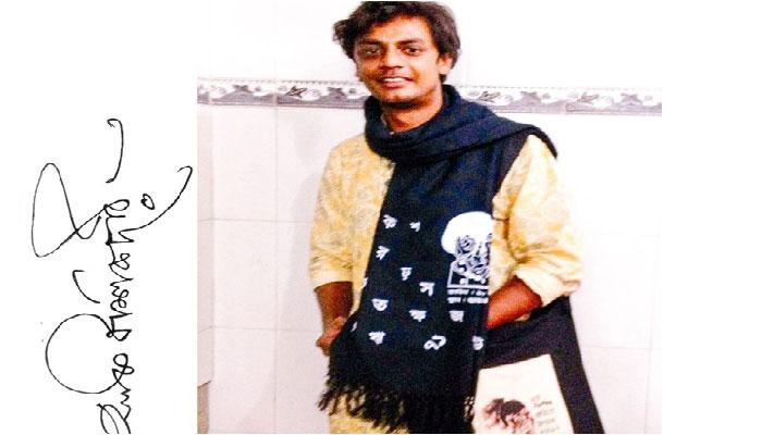 আকিব শিকদার এর দু'টি কবিতা
