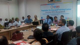 গাজীপুরে 'কমন এসটিআই ইন বাংলাদেশ' শীর্ষক সেমিনার