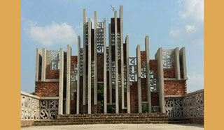 সিকৃবিতে নির্মিত হয়েছে দৃষ্টিনন্দন 'সূর্যালোকে বর্ণমালা'
