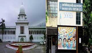আদালত অবমাননা : ঢাবি ভিসিসহ ৩ জনের বিরুদ্ধে মামলা