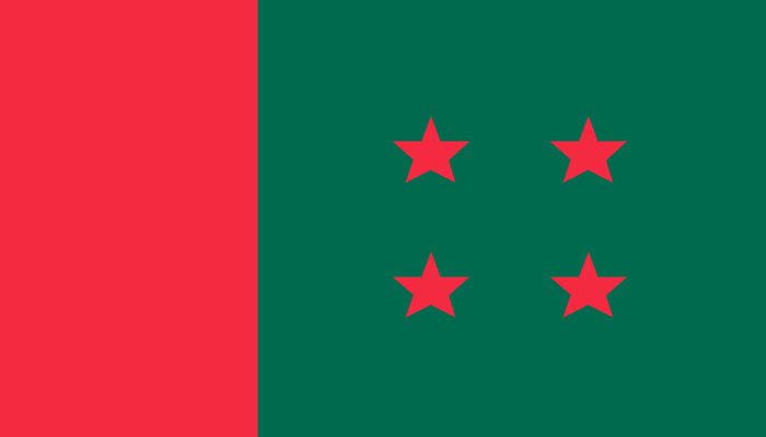 আওয়ামী লীগের জাতীয় নির্বাচন পরিচালনা কমিটি গঠন