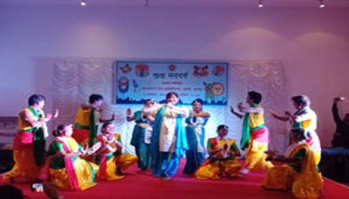 মুম্বাইয়ে বাংলাদেশ উপ-হাইকমিশনে বর্ষবরণ উৎসব