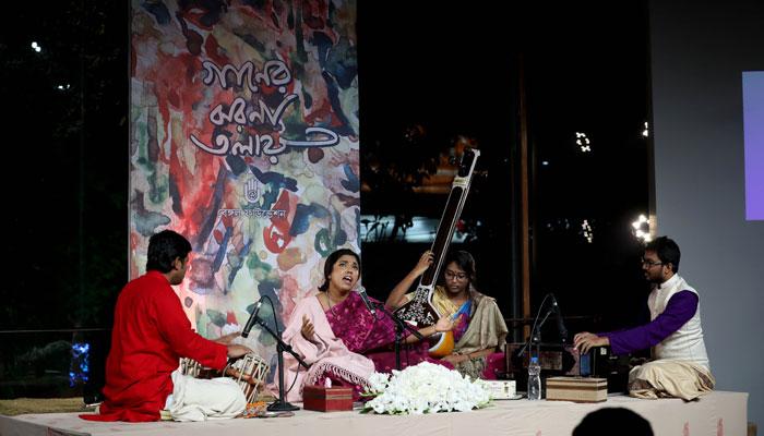 বেঙ্গল শিল্পালয়ে তিন দিনব্যাপী সঙ্গীতায়োজন 'গানের ঝরনা তলায়'