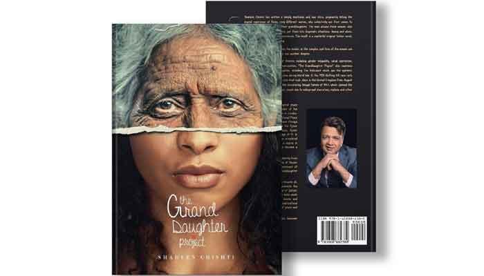 দ্য গ্র্যান্ড ডটার প্রজেক্ট : শাহীন চিশতীর প্রথম উপন্যাস