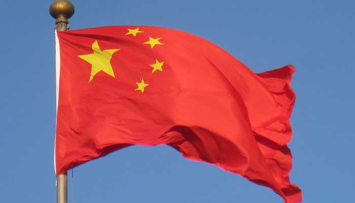 রোহিঙ্গা ইস্যুতে চীনের ভূমিকা নিয়ে মার্কিন মন্তব্যে ক্ষুব্ধ চীন