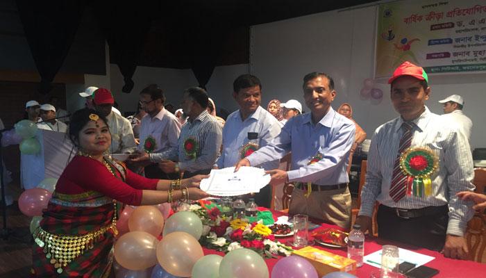 গাজীপুর পিটিআই'তে ক্রীড়া প্রতিযোগিতা