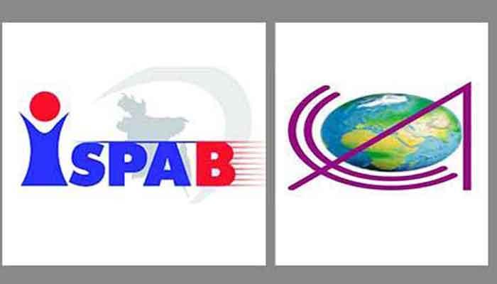 ২৬ অক্টোবর আইএসপিএবি নির্বাচন: আইএসপিএবি-সিকোয়াব মুখোমুখি
