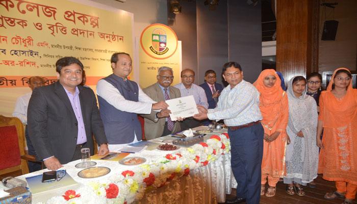 'শিক্ষার মানোন্নয়ন জাতীয় বিশ্ববিদ্যালয়ের সর্বোচ্চ অগ্রাধিকার'