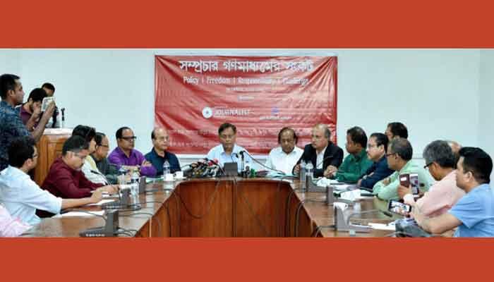 সাংবাদিকদের চাকরি রক্ষা করবে 'সম্প্রচার আইন': তথ্যমন্ত্রী