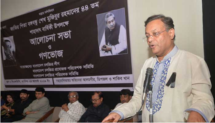 'রাজনীতিতে জঙ্গিদের পৃষ্ঠপোষকতা বন্ধ করতে হবে'