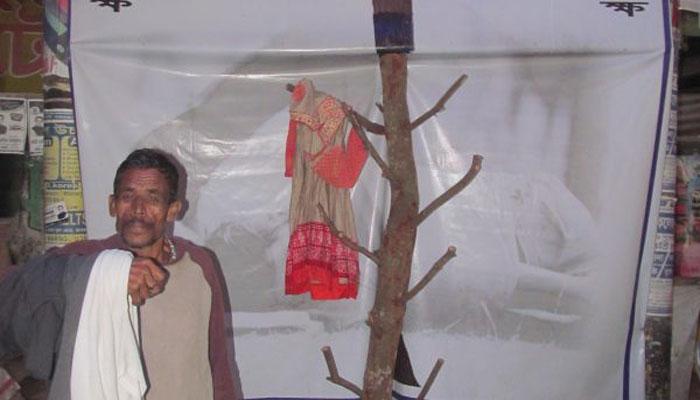 আড়াই হাজার মানুষের মাঝে উষ্ণতা ছড়িয়েছে 'শীত নিবারণ বৃক্ষ'