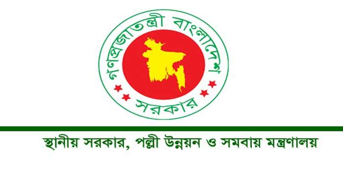 'বুলবুল' মোকাবেলায় স্থানীয় সরকার বিভাগের প্রস্তুতি