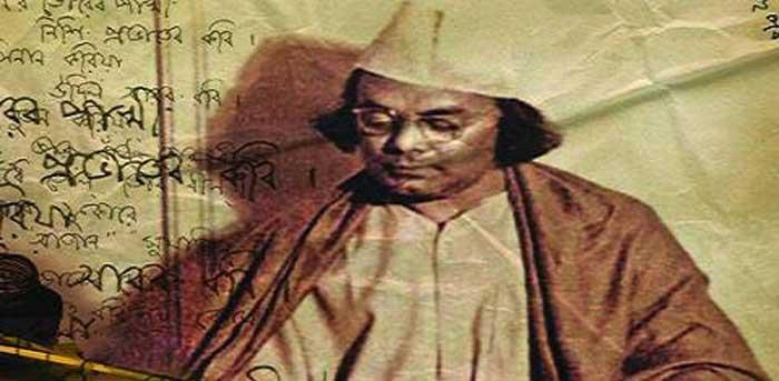 জাতীয় কবি নজরুল ইসলামের ১২১তম জন্মবার্ষিকী সোমবার