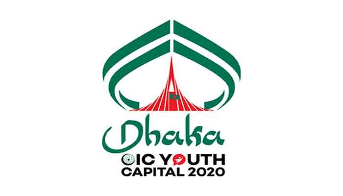 ২৭ জুলাই ঢাকা 'ওআইসি যুব রাজধানী' উদযাপন করবে