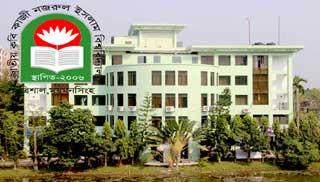 নজরুল বিশ্ববিদ্যালয়ে আইকিউএসি'র প্রশিক্ষণ কর্মশালা